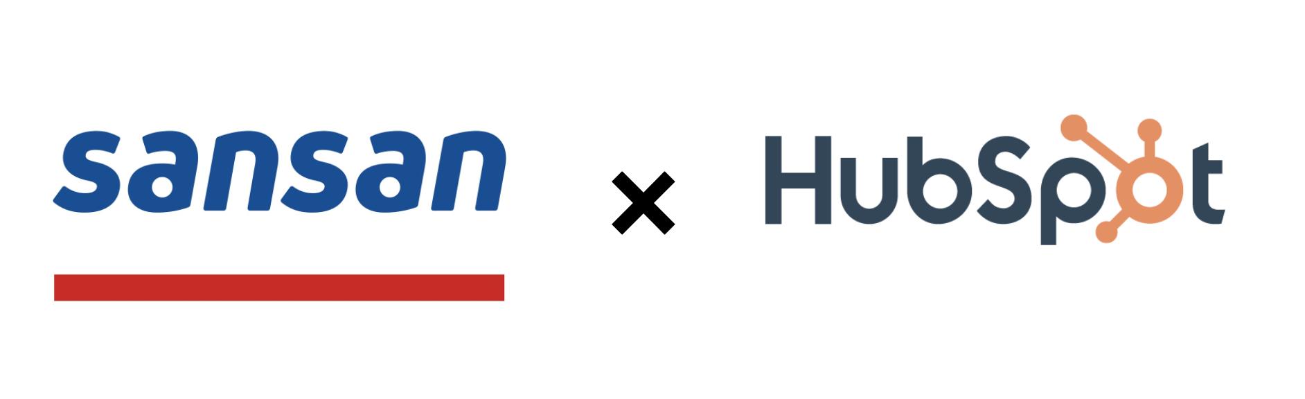 Sansan_HubSpot_integration