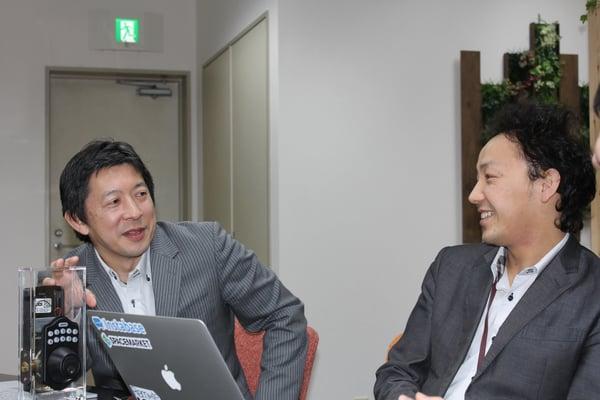 Ikeda_Tsukamoto_