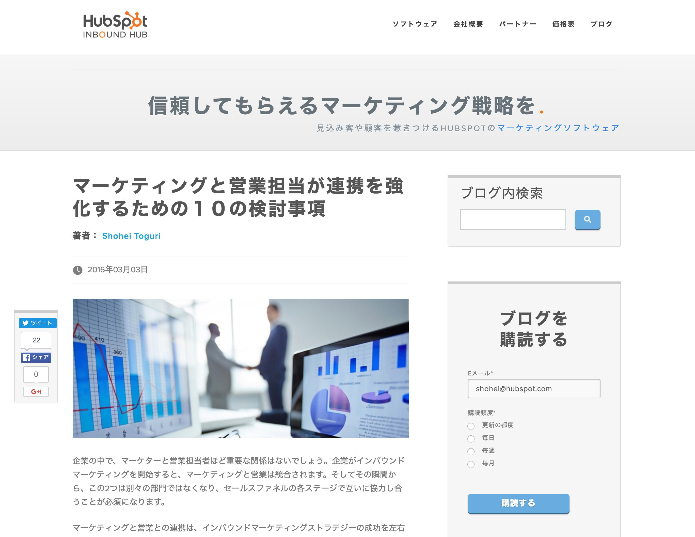 Japanese Blog