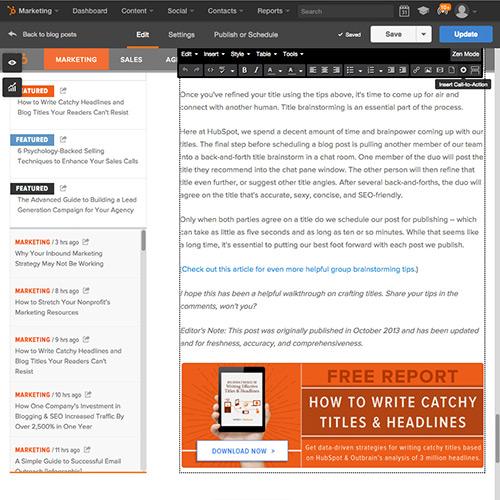HubSpotブログソフトウェア - CTAの追加が容易