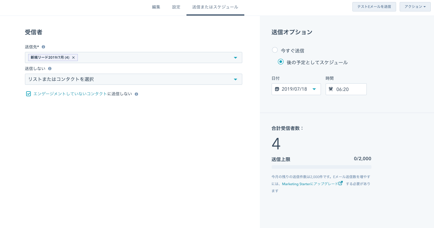 Screenshot 2019-07-17 19.21.23