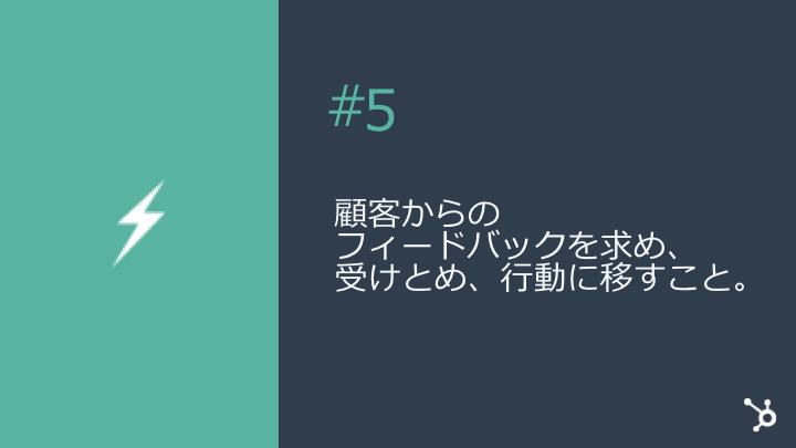 Slide59