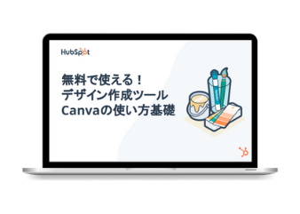 Canvaの使い方基礎_library