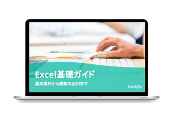 Excelの基礎ガイド_library