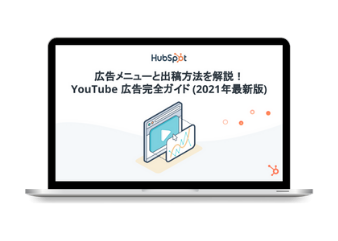 YouTube 広告完全ガイド_library