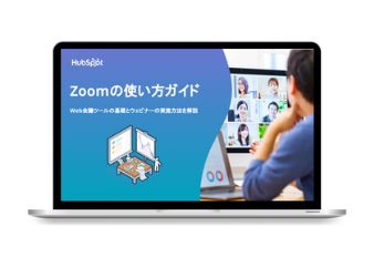 Zoomの使い方ガイド_202103_library