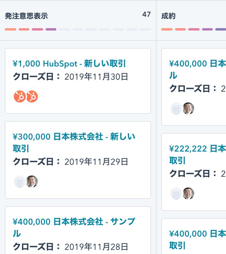 sales_leader1j